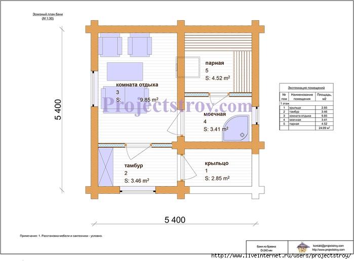 планировка бани/5726118_d_18_1et (700x516, 128Kb)