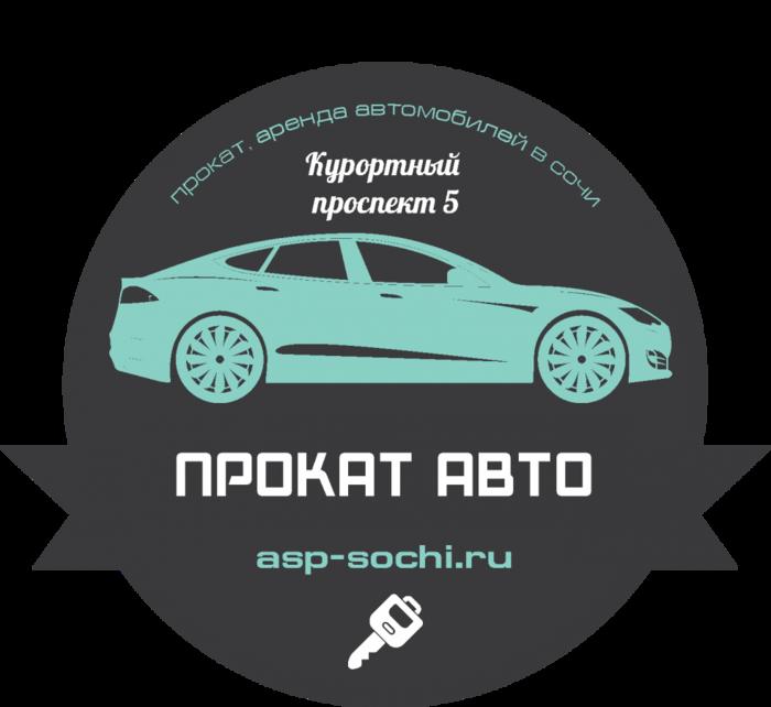 4208855_logo5 (700x642, 241Kb)