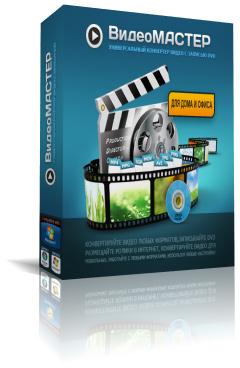 3925311_videomaster_skachat (240x368, 38Kb)