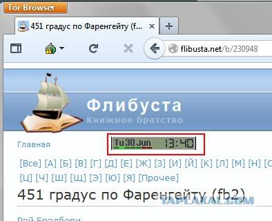6121580_5732112 (394x320, 39Kb)