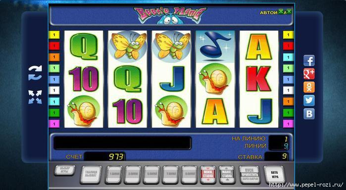 игровой автомат Жуки/4403711_jyki_2_ (700x384, 146Kb)