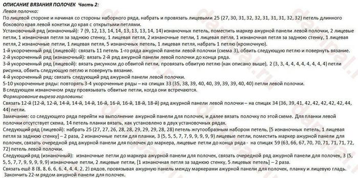 murron-polochki-2 (700x348, 278Kb)