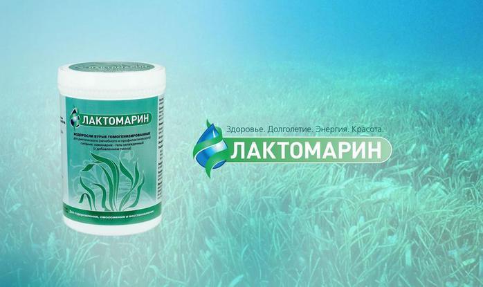 2749438_laktomarin (700x415, 37Kb)
