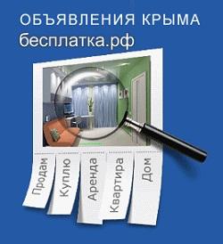 besplatka (250x274, 26Kb)