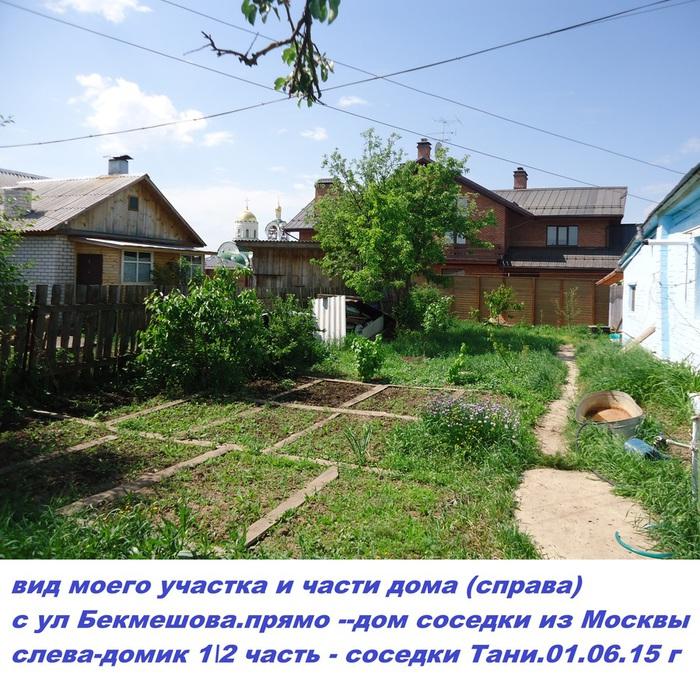 123114668_3_yuzh_dom_moy (700x679, 225Kb)