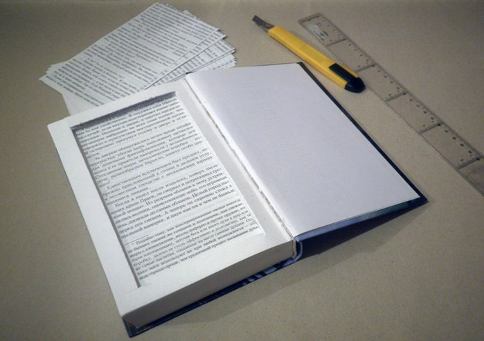 Мастерим шкатулку из старой книги
