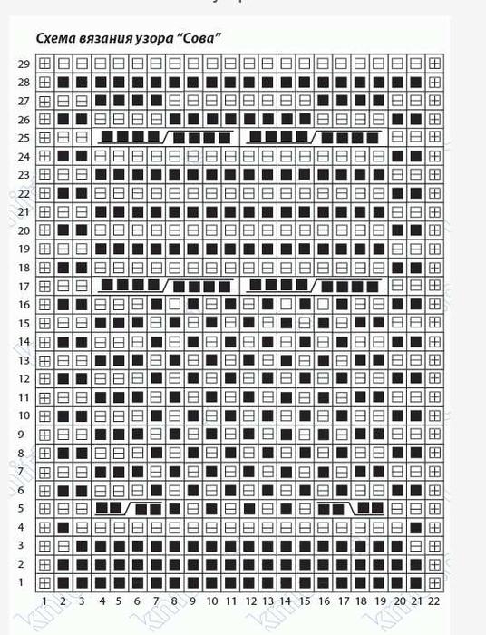 Буфер обмена-1 (536x700, 301Kb)