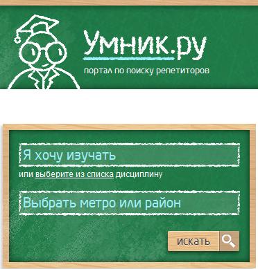 5283370_ (372x389, 177Kb)