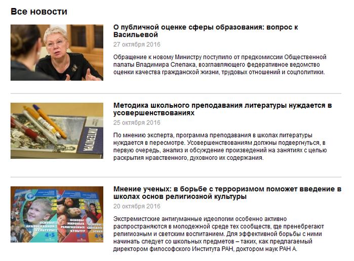 5283370_ymnik_ry_novosti (700x516, 300Kb)