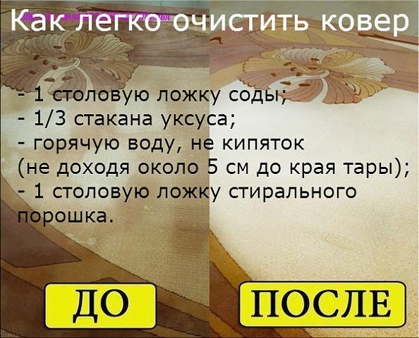 kover (594x480, 109Kb)