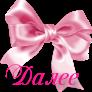 5230261_dalee_roz_ban (92x92, 13Kb)