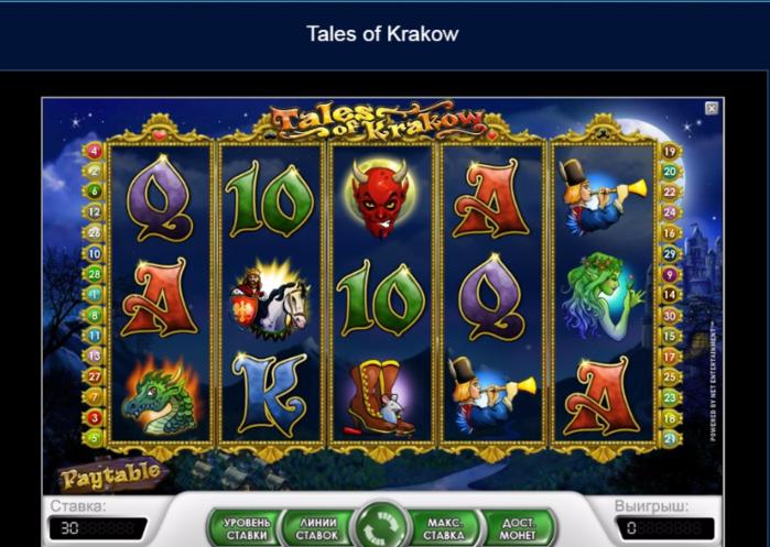 """alt=""""Приглашаю Вас провести выходные в Русском Казино Вулкан Старс!""""/2835299_igrovoi_avtomat_Tales_of_Krakow (700x497, 511Kb)"""