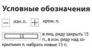 3937385_1416478315_usl (300x168, 11Kb)