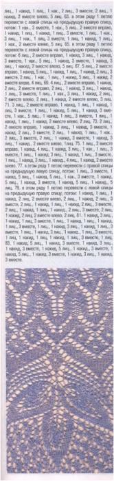 Fiksavimas (166x700, 257Kb)