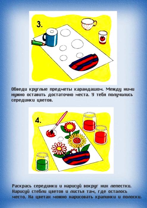6126341_Vaza_s_cvetami_3 (494x700, 460Kb)