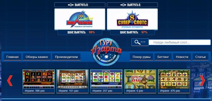 азартные игры, онлайн казино, ставки на спорт, /4682845_kazinooooo (700x333, 83Kb)