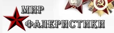2719143_Clip2net_161021082539 (365x107, 13Kb)