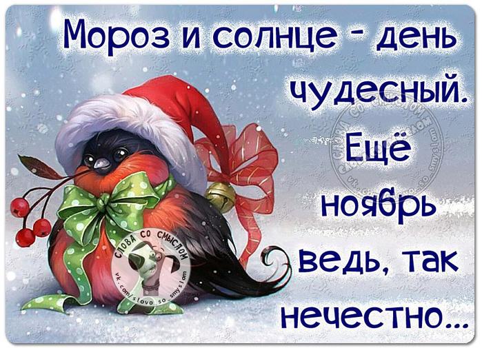 ZRY_IlZ8zDw (700x505, 452Kb)