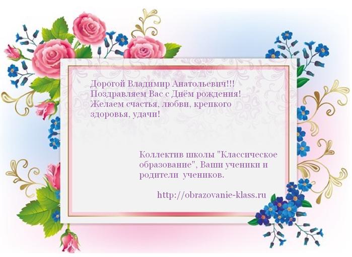5893242_20161127_120225 (700x512, 381Kb)