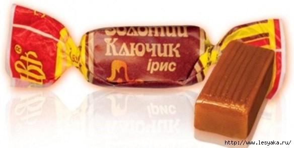 3925073_konfeti_avk_iris_zolotoi_klyuchik (584x295, 69Kb)