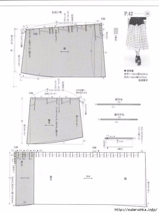 002TA t5xgy70vSKLH4T43 (1) (515x690, 103Kb)