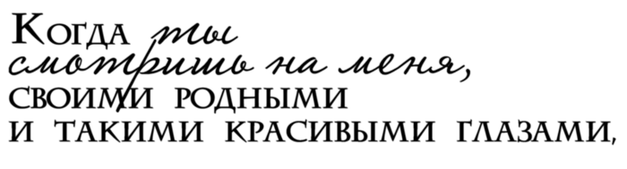 0_1042d1_8c7c22a_XL (700x189, 47Kb)