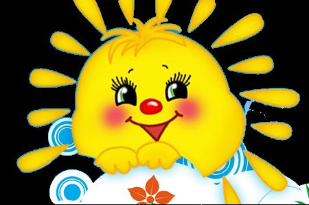 картинка солнышко с улыбкой и лучиками анимация