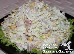 salat-is-pekinskoi-kapusti-s-kopchenoy-kuricey-kurier_6 (300x220, 65Kb)