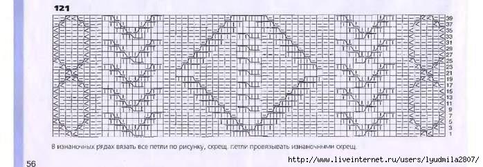 56- (700x242, 132Kb)