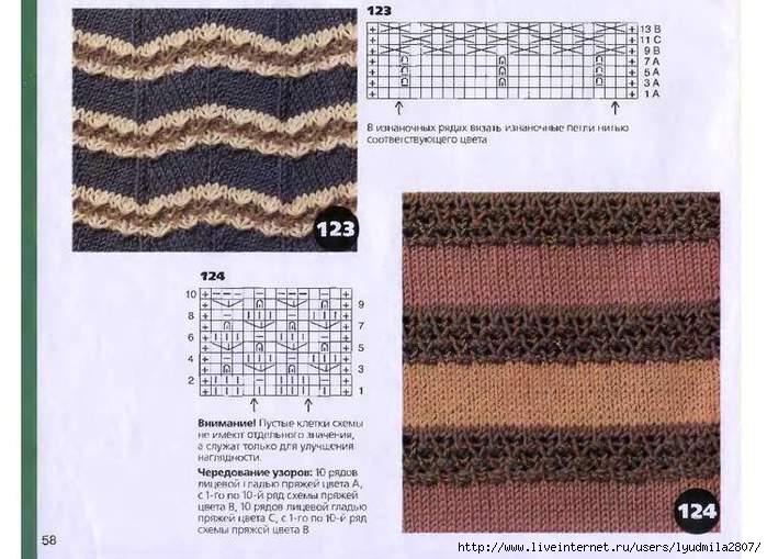 58- (700x509, 199Kb)
