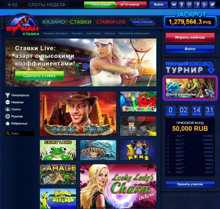 казино марафон бонусы