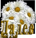 5369832_0_a5e93_6fe5261a_XLa (150x158, 51Kb)