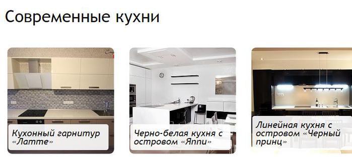 4121583_ScreenShot11 (700x313, 32Kb)