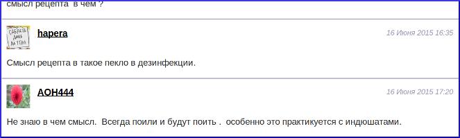 Про ыиплят и водку (663x199, 32Kb)