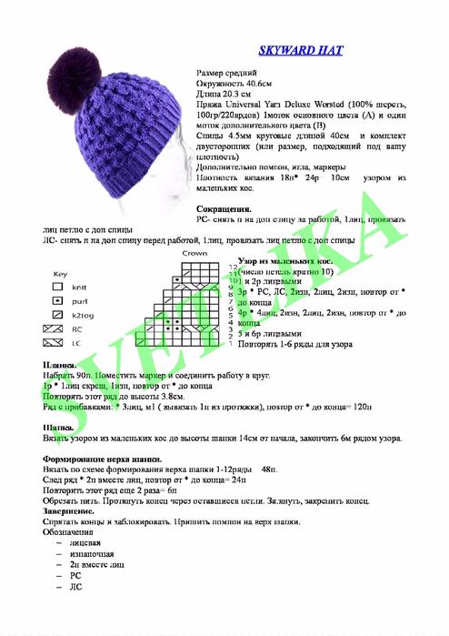 118021206_large_0_1130bb_5b8218c4_orig (494x699, 243Kb)