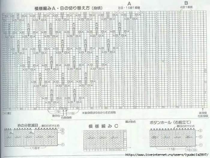 55-3 (700x526, 237Kb)
