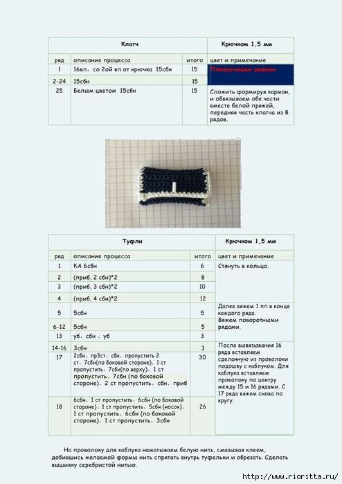 РЅ (12) (494x700, 156Kb)