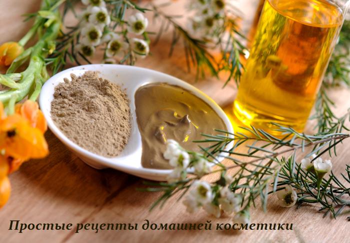 2749438_Prostie_recepti_domashnei_kosmetiki (700x486, 567Kb)