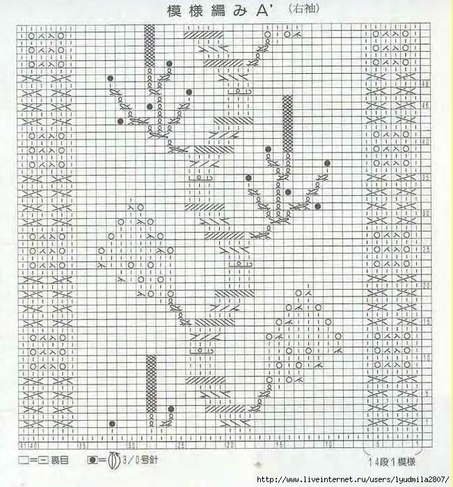 83-23 (651x700, 321Kb)