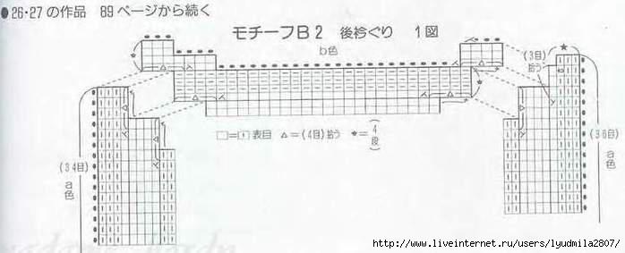 97-26-27 (700x283, 80Kb)