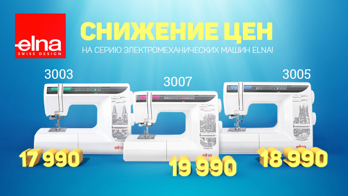 4815838_vk_elna (698x393, 71Kb)