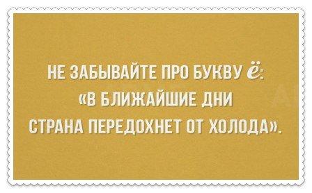 00ybMr6vXUAj28 (448x278, 23Kb)