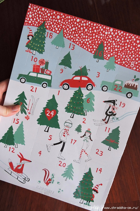 Новогодние подарки от друзей (2) (466x700, 309Kb)