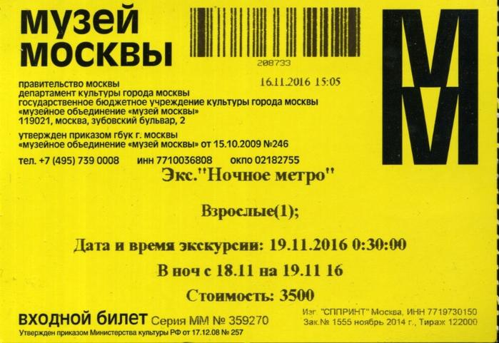 img001 (700x481, 253Kb)