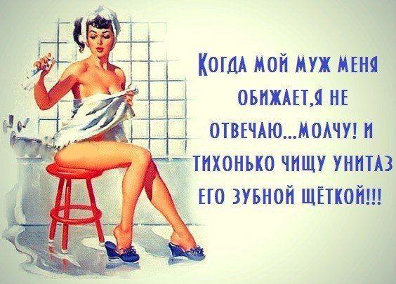 Смешные анекдоты про мужчин для женщин