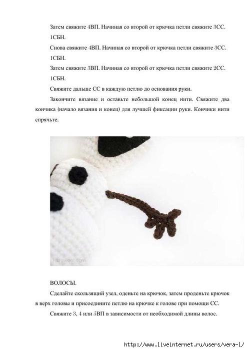 Snegovik_Olaf_6 (494x700, 113Kb)