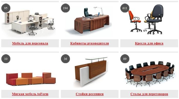 офисная мебель в москве/3185107_ofisnaya_mebel_v_moskve (700x387, 68Kb)