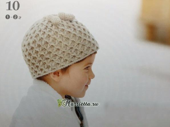 Детская шапочка крючком. Схема вязания (2) (596x445, 158Kb)