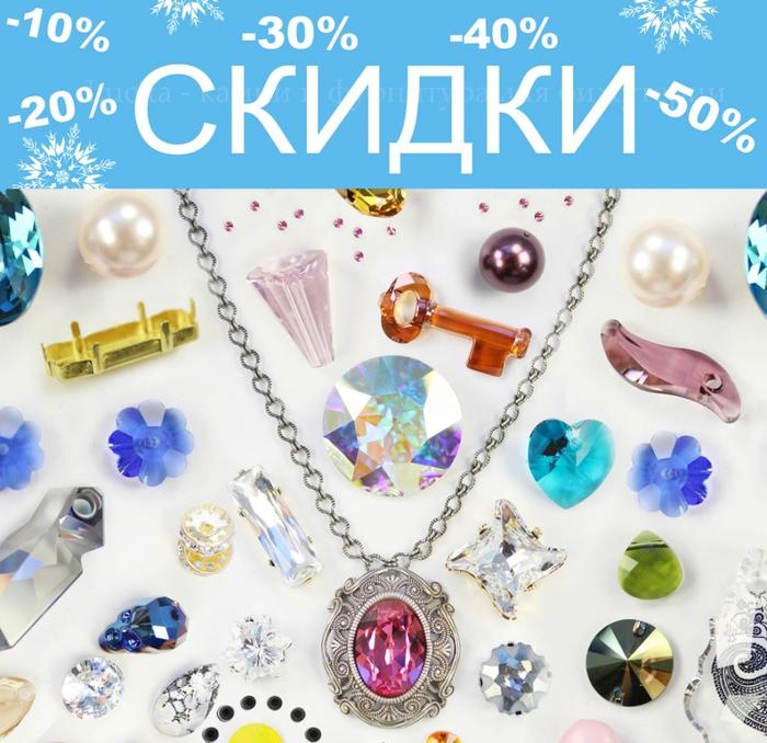 4584558_IMG_9428dlyavk1 (700x678, 328Kb)