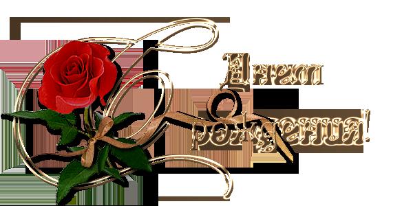 130625159_120532620_aramat_040w (600x300, 155Kb)
